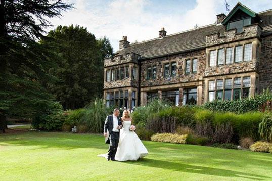 Whirlowbrook Hall South Yorkshires Premier Wedding Venue